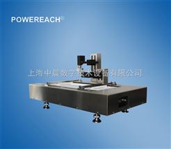 LB膜分析仪(拉膜机/膜天平)