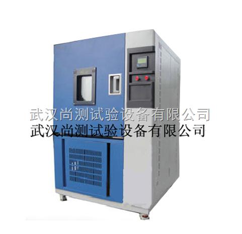 高低温模拟试验箱