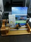 同心度测量仪K2-20G