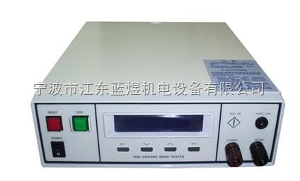 接地电阻测试仪为了消除接触电阻对测试的影响,采用四端测量法,即在被