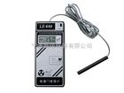 LZ-650LZ-650磁通门磁强计