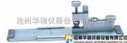 哈式切片器/纤维混凝土试验/合成纤维外形测定试生产厂家