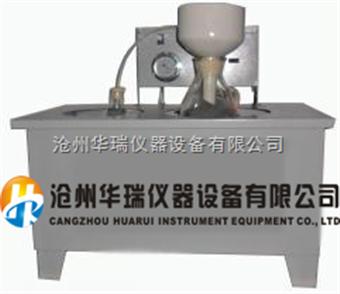 石膏保水率测定仪生产厂家