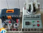 Taber磨耗仪/地板耐磨仪/皮革耐磨仪/塑胶表面耐磨生产厂家