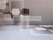 透明样品瓶