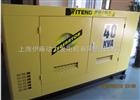 30KW柴油发电机价格|伊藤静音三相发电机组