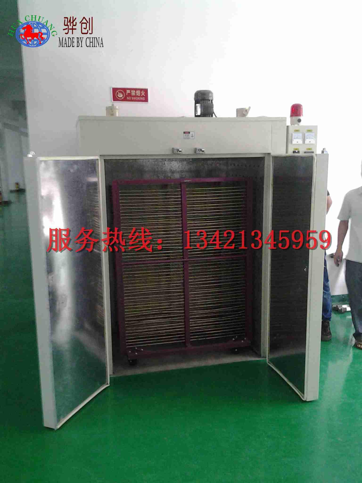 FPC软板烤箱,fpc软性电路板烘箱 柔性薄膜电路板烤箱的设计原理: 1. FPC柔性线路板烤箱型号: HHY-KX900R 2. FPC线路板烤箱内胆尺寸(mm):W950×H1300×D600 3. FPC电路板烤箱温度范围:RT+10~300 4. 温度均匀性: ±1.5% 5. 波 动 度:±0.5 6. 电 源:380V 50Hz 9.