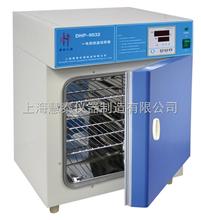 BPH-9272精密细胞培养箱