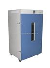 DGG-9646A/DGG-9646AD高温试验箱/恒温试验箱