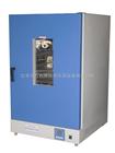 DGG-9036A/DGG-9036AD高温干燥ㄨ箱/小型高温烘�箱