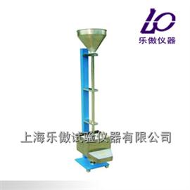 LS型磨耗仪