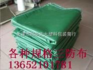 三防布規格-三防布用途-天津三防布耐火防水。