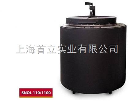 SNOL 坩埚熔炉