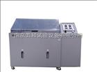 YWX-750盐雾腐蚀试验箱价格