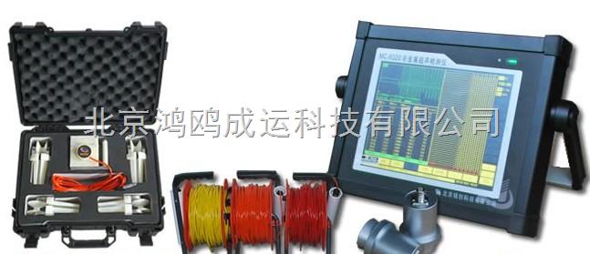 MC-6320非金属超声检测仪/基桩声波检测仪