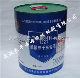 1321醇酸晾干灰瓷漆