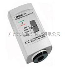 CENTER噪音计校正器CENTER-326噪音校正器