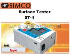 ST-4表面电阻测试仪(ST-4)