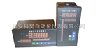 KH-XMTA万能信号输入智能数显调节仪