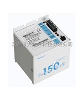 UIT150静电消除高压电源UIT150