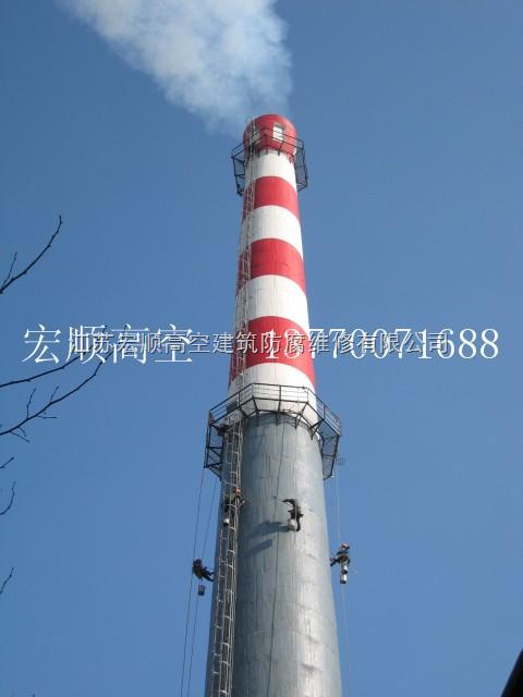 江苏宏顺高空工程有限公司