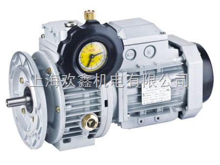 上海直销udl无极调速电机