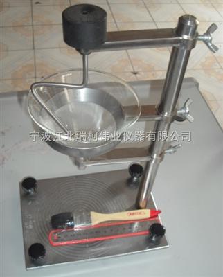 FT-500系列水份測定儀FT-500系列水份測定儀,鹵素水份儀,水分儀