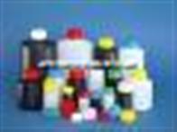 Polyvials®zinsser 塑胶计数小瓶