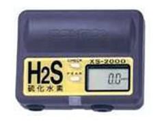 XS-2200硫化氢报警仪/H2S检测仪