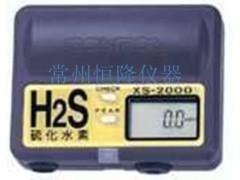 XS-2000微型硫化氢检测器