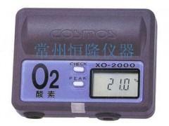 XO-2000微型氧气检测器