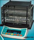 日本原装进口大量程电子密度计MDS-3000