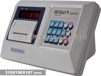 XK3190-A9+ D2+上海耀華,江陰電子秤,地磅維修