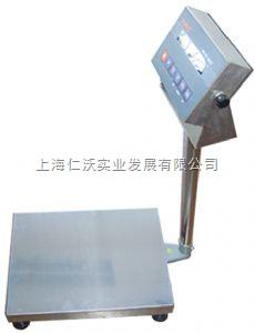 XK3102-E0822优宝10公斤防爆电子称