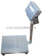 YUBO優寶20公斤XK3102-EO822防爆台秤價錢