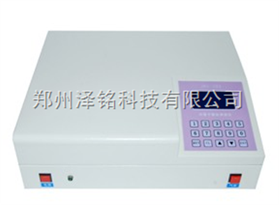JKG-203型水质测汞仪/新乡水体中汞含量的测定设备*
