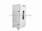 DHG-9420B電熱鼓風干燥箱