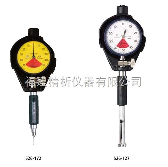 三豐內徑表-526 系列 — 用于極小孔