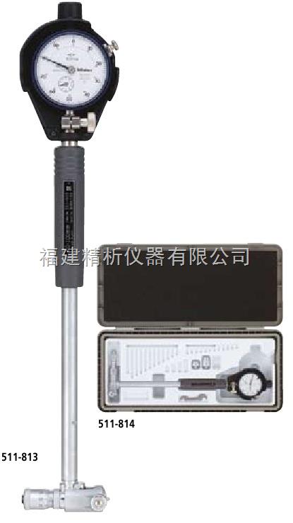三豐內徑表-511 系列 — 帶測微頭 CGM-X