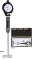三丰内径表-511 系列 — 带测微头 CGM-X