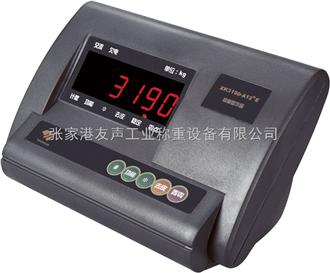 XK3190-12江陰修電子秤