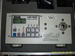 HP10HIOS数显扭力测试仪【HP-10】