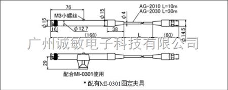 电路 电路图 电子 原理图 450_179