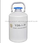 YDS-1-30液氮生物容器/广州代理商