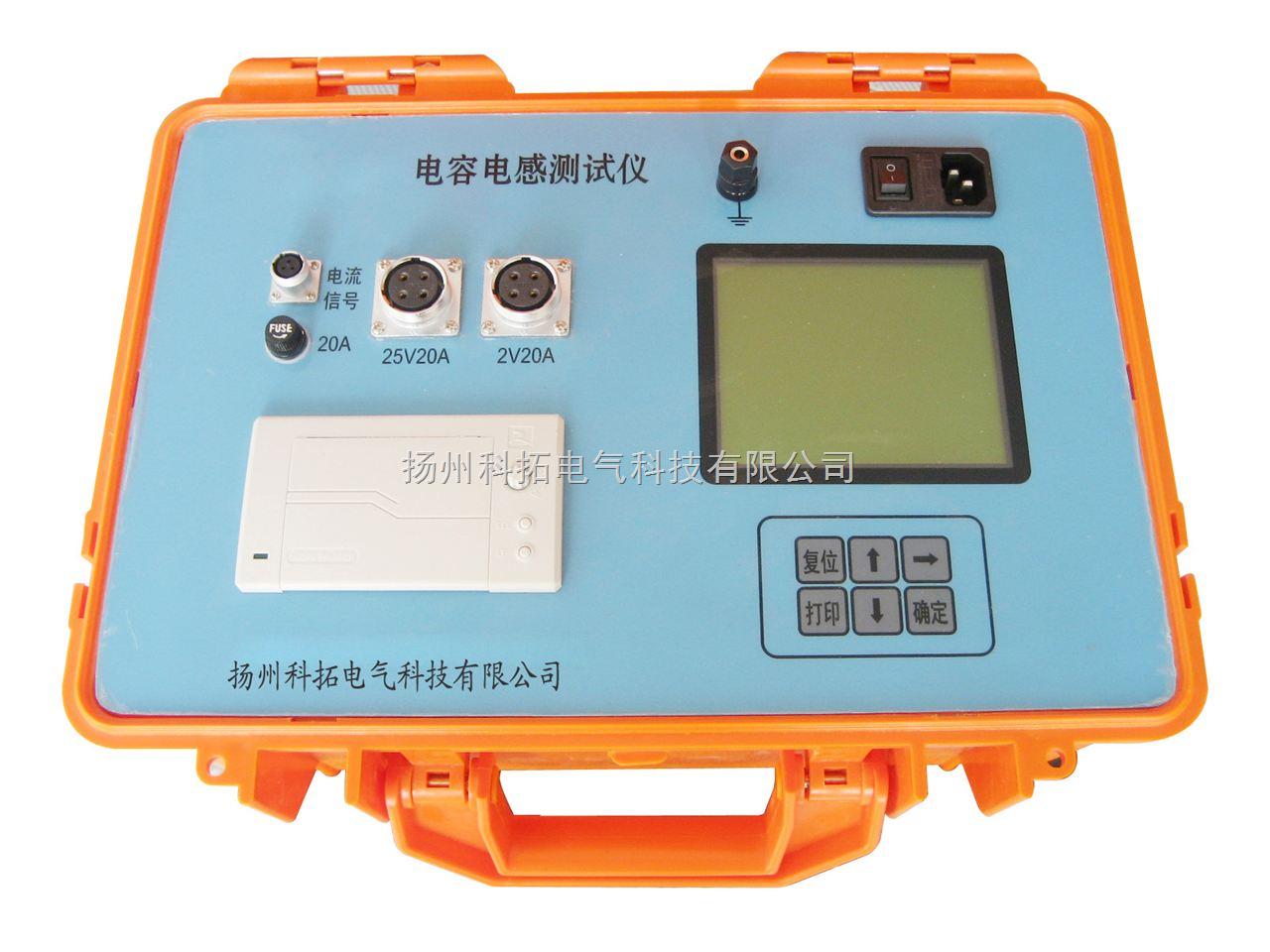 科拓电气全自动电容电感测试仪可以在不拆线的状态下,测量成组并联着