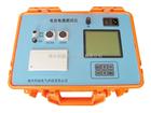 高精度電容電感測試儀