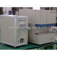 雙爐紅外碳硫分析儀