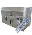 ZN-H北京耐黄变紫外光试验箱厂家价格