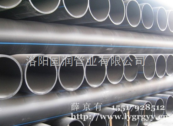 耐磨塑料管,PE燃气管,hdpe矿用管