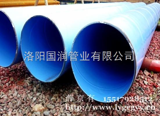 环氧涂塑管,环氧衬塑管,3PE衬塑管道